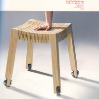 Cheongje International Craft Biennale 2011, catalogus